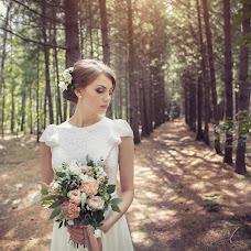 Wedding photographer Aleksey Pupyshev (AlexPu). Photo of 24.02.2017