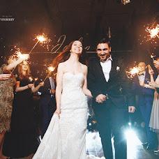 Wedding photographer Sergey Vinnikov (VinSerEv). Photo of 27.06.2017
