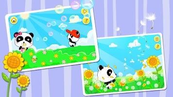 Screenshot of 宝宝童谣