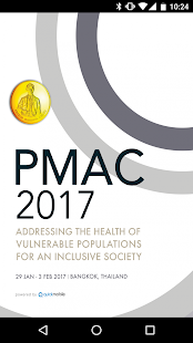 PMAC 2017- screenshot thumbnail