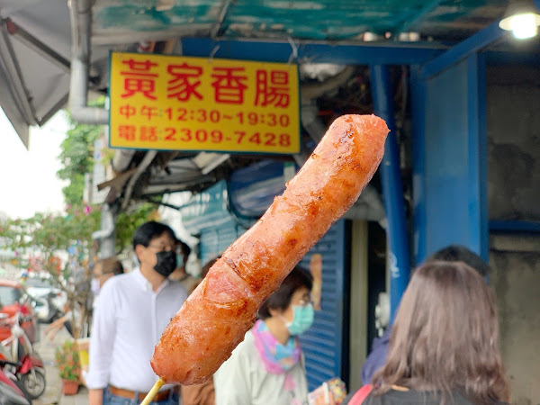 黃家香腸|古亭美食-白鍾元推薦 台北黃家香腸 皇家現烤香腸