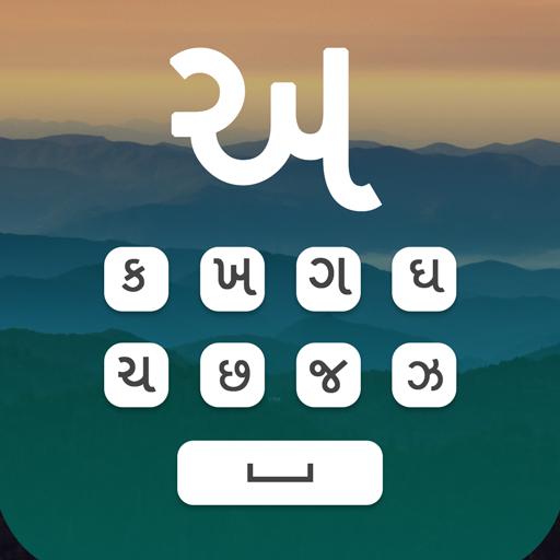 工具App|Gujarati Keyboard LOGO-3C達人阿輝的APP