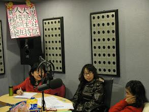 Photo: 20110329客語廣播實務 003