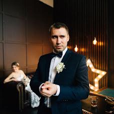 Wedding photographer Kseniya Shekk (KseniyaShekk). Photo of 25.03.2018