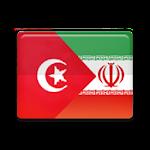 türkçe-farsça sözlük 2.0.1