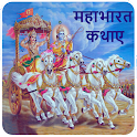 Mahabharat Unknown Stories icon