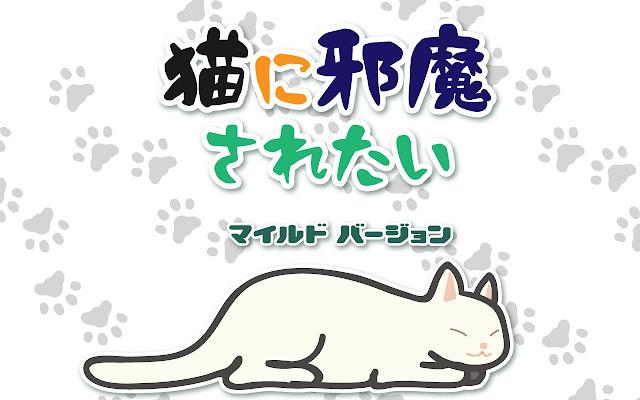 catcatcatcaaaaaaaaaaaaat(mild)