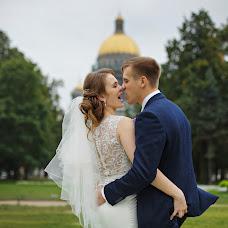 Wedding photographer Elena Prokofeva (ElenaPro). Photo of 06.03.2018