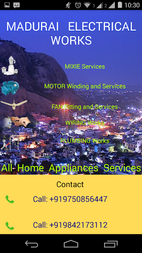 Madurai Electrical Works -Call