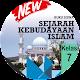 SKI Kelas 7 Revisi 2019 Download for PC Windows 10/8/7