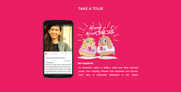 iWomen Inspiring Women App- screenshot thumbnail