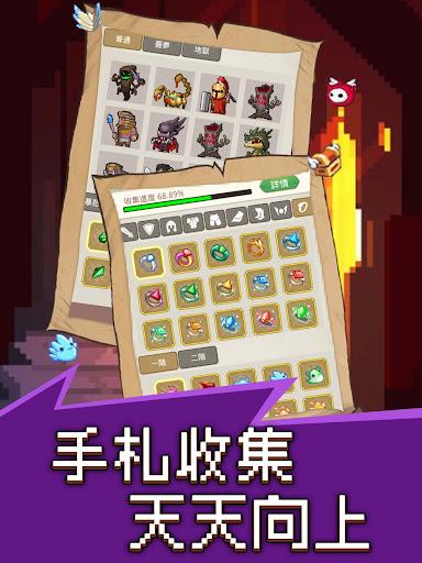 u5c0fu5c0fu52c7u8005 apkdebit screenshots 10