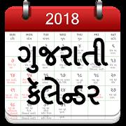 Gujarati Calendar 2018   Apps on Google Play