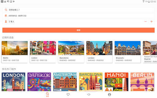 Hostelworld:旅舍和背包旅行APP screenshot 9