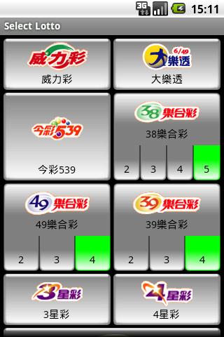 Lotto Number Generator Taiwan