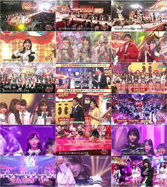 (TV-Music)(1080i) AKB48 – CDTV 25th Anniversary SP 180407