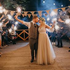 Wedding photographer Aleksandr Vinogradov (Vinogradov). Photo of 04.06.2018