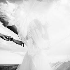 Wedding photographer Tatyana Izyanova (Izya). Photo of 03.07.2018