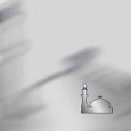 Munadi (Islamic Prayers Time) Portable, simple athan program!