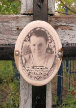 Photo: Мельникова Мария Дмитриевна 1904-1973 Фото для сайта http://новодевичье.рф