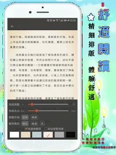 陌度小說 - 免費小說-全本小說-網絡小說-言情小說-耽美福利小說-txt電子書閱讀器