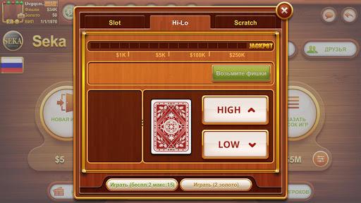 Seka  ( Trinka ) 11.0.53 screenshots 3