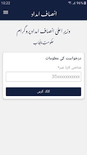 Insaf Imdad apk for android 2