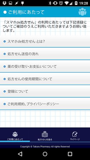 u30b9u30deu30dbdeu51e6u65b9u305bu3093 2.1 Windows u7528 2
