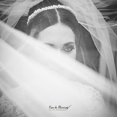 Wedding photographer Rose de Oliveira (deoliveira). Photo of 26.11.2015