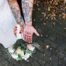 Hochzeitsfotograf Vladimir Propp (VladimirPropp). Foto vom 20.02.2017