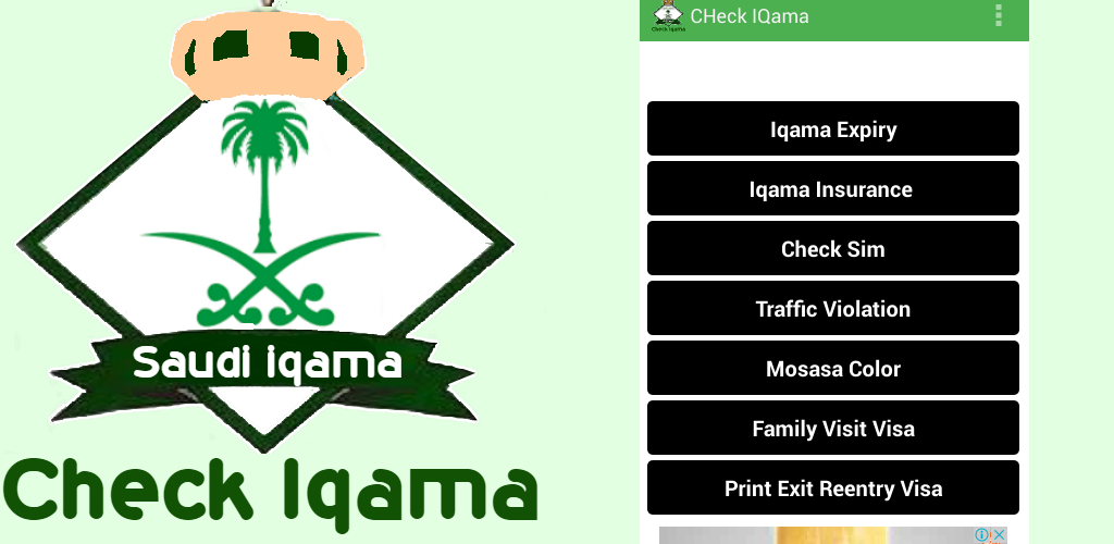 Download Check-Iqama APK latest version app for android devices