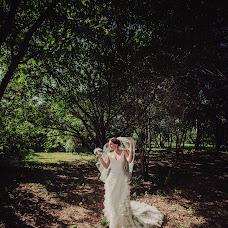 Wedding photographer Alla Tand (alterna). Photo of 22.05.2015