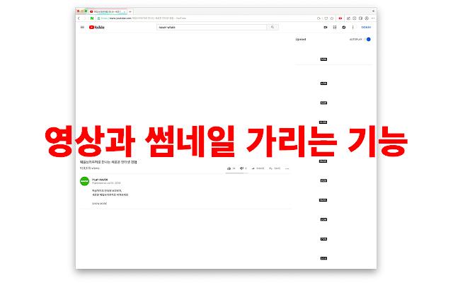 유튜브 도우미