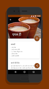 Tea Recipes in Hindi 4