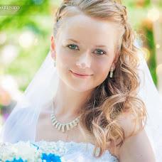 Wedding photographer Irina Bondarenko (IrisRed). Photo of 06.06.2014