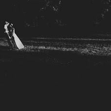 Wedding photographer Andoni Lubaki (BitanStudio). Photo of 06.09.2017