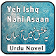 Download Ishq Nahi Assan Urdu Novel Full For PC Windows and Mac