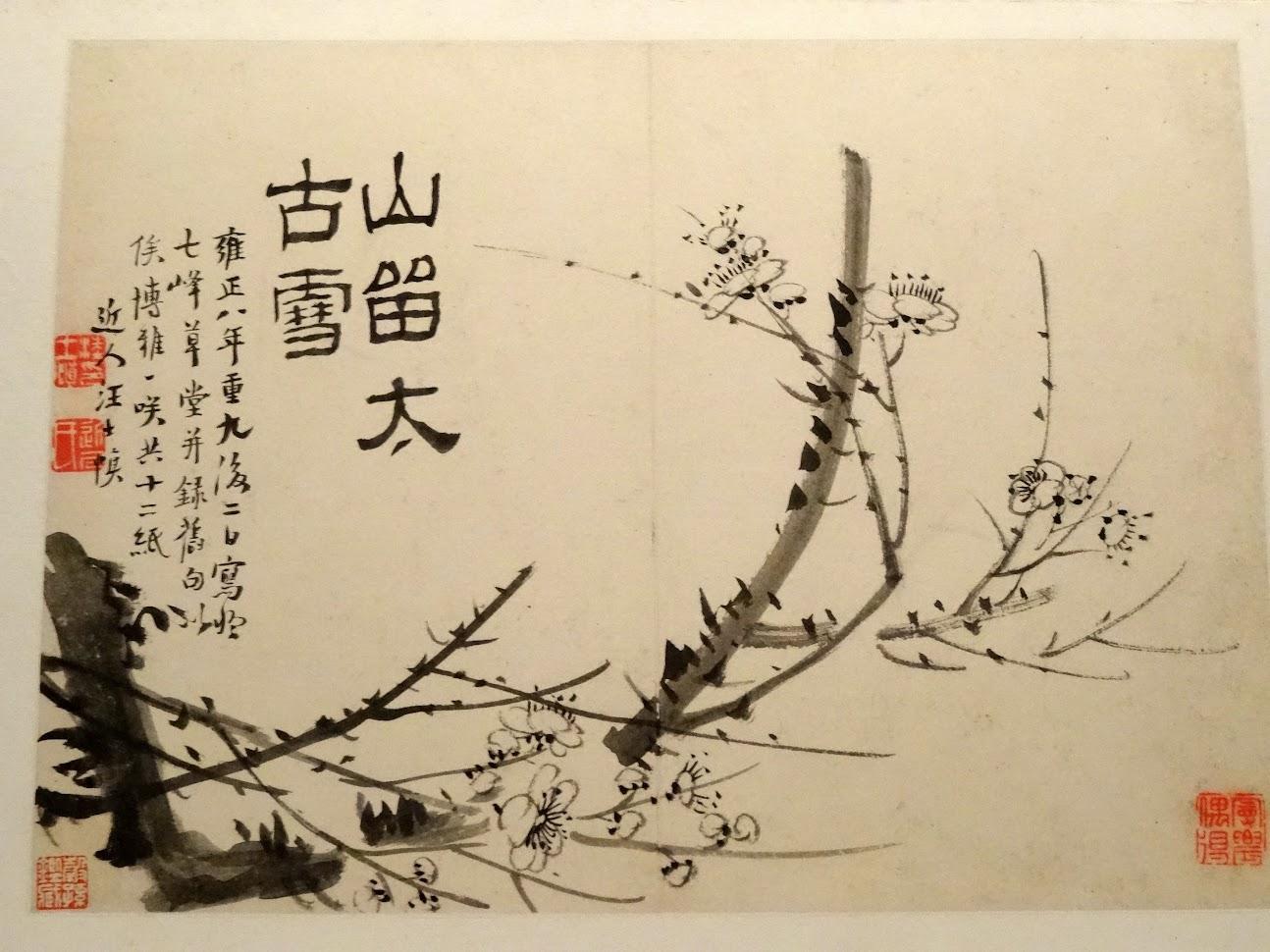 Peinture au Musée de Shanghai