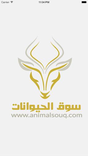 سوق الحيوانات والطيور