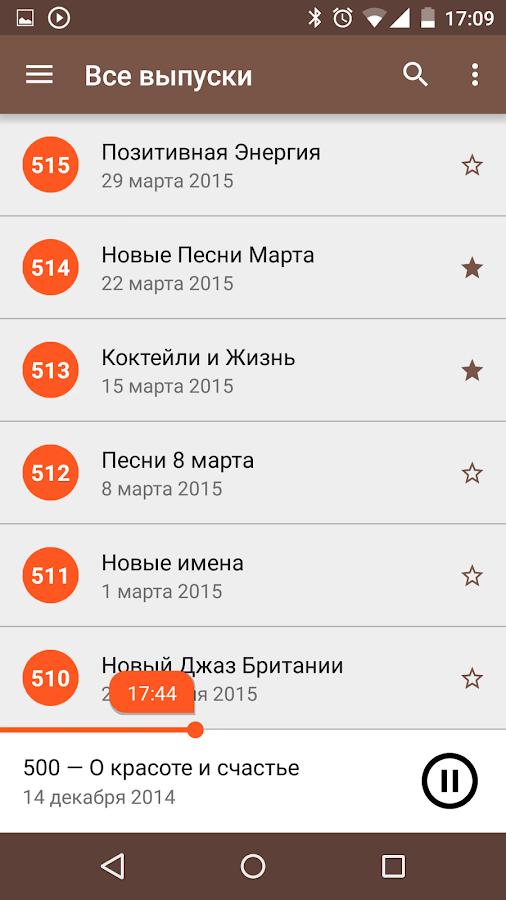 Борис Гребенщиков Аэростат Cлушать и скачать музыку