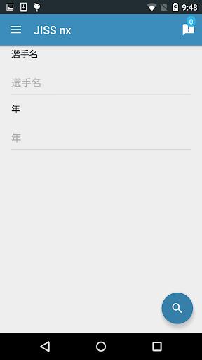 爱情岛主题桌面锁屏app - 癮科技App