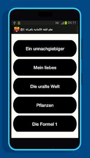 تعلم اللغة الألمانية بالقرائة والكتابة B1 - náhled