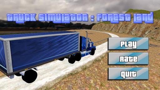 트럭 시뮬레이터 - 임지