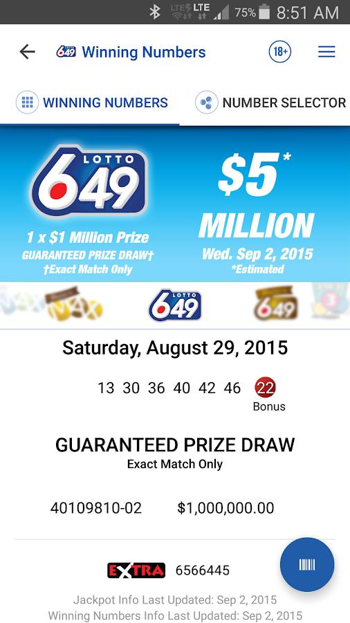 Western Canada Lottery App