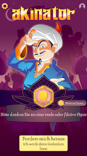 Akinator Screenshot