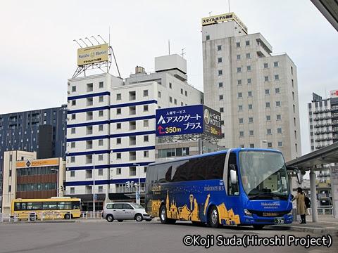 函館バス「高速はこだて号」 T3267 函館駅前ターミナル到着_02