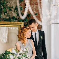Wedding photographer Aleksandra Delovaya (nofunnybusiness). Photo of 21.11.2017