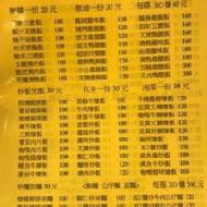 鳳城燒臘粵菜(西門店)的食記,菜單價位,電話地址   西門町 臺北