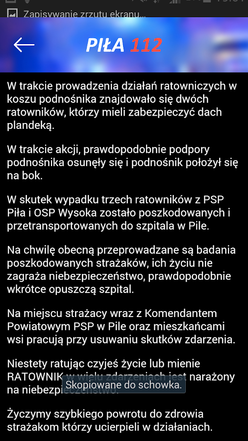Piła112 (Unreleased)- screenshot