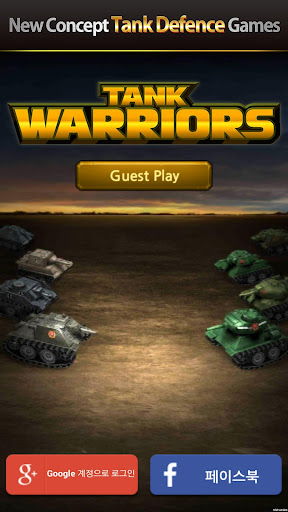 Tank Warrior